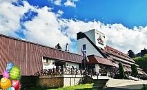 Великден и Майски празници в Боровец! 2, 3 или 5 нощувки на човек със закуски и вечери + празничен обяд в хотел Мура***