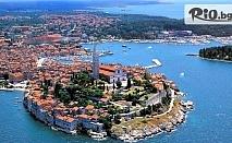 Великден и Майски празници в Черна гора и Дубровник - перлата на Хърватската Ривиера! 4 нощувки със закуски, автобусен транспорт, фериботни такси и екскурзовод, от Далла Турс