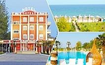 Великден и Майски празници в Гърция, на брега на морето в хотел Орфеус Блу Ризорт! 5 или 7 нощувки на човек със закуски, обеди и вечери + басейн, чадър и шезлонг на плажа