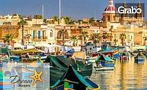 Великден и майски празници в Малта! 5 нощувки със закуски в Кавра, Буджиба или Сейнт Пол Бей, плюс самолетен транспорт