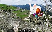 Великден и Майски празници на планина до Чепеларе! 2 нощувки, 2 закуски и 2 вечери във Вила Зорница на ТОП цена!