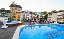 Великден и Майски празници във Велико Търново! Две или три нощувки със заскуски и празничен обяд + сауна, парна баня и басейн в Хотел Премиер!