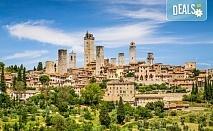Великден, Майски или Септемврийски празници под небето на Тоскана! 4 нощувки и закуски, транспорт, посещение на Флоренция, Пиза, Болоня, Сиена и Загреб!
