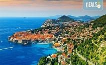 Великден, Майски или Септемврийски празници в Будва, Дубровник, Загреб, Плитвичките езера, Сплит, Неум и Трогир - 4 нощувки със закуски, транспорт и богата програма!