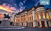 Великден, Майски или Септемврийски празници в Румъния! 2 нощувки със закуски в хотел 2*/3* в Синая, транспорт, посещение на замъка Пелеш и Музея на селото!
