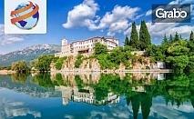 Великден в Македония! Екскурзия до Охрид, Скопие и Битоля с 3 нощувки и транспорт