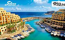 За Великден в Малта! 3 нощувки със закуски в Хотел Qawra palace + самолетни билети и летищни такси, от Солвекс