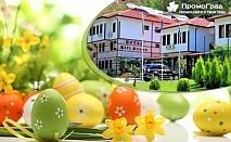 Великден в Мелник, хотел Елли Греко. 2 нощувки, 2 закуски + празнична вечеря или обяд (по избор) за двама