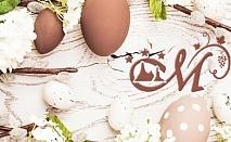 Великден в Мелник! 2,3 или 4 нощувки на човек със закуски, празнична вечеря и релакс пакет от хотел Мелник, гр. Мелник!