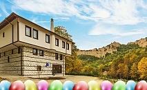 Великден в Мелник! 2 или 3 нощувки на човек със закуски и вечери от хотел Речен Рай