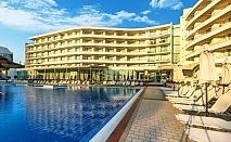 Великден в Несебър! 3 нощувки на човек на база All Inclusive + басейн и Релакс зона в хотел Феста Панорама****