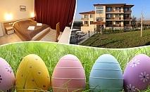 Великден в НОВООТКРИТИЯ хотел Сигнал, край Елхово! 1 или 2 нощувки на човек със закуски и вечери