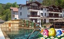 Великден в Огняново! 3 или 4 нощувки на човек със закуски и вечери + минерален басейн и релакс зона в хотел Петрелийски
