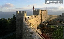 За Великден до Охрид, Скопие, Дуръс и Тирана (3 дни/2 нощувки със закуски и 1 вечеря) за 169 лв.