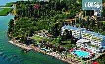 Великден в Охрид, с Вени травел! 3 нощувки със закуски и вечери в хотел Granit 4*, транспорт и програма