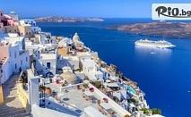 Великден на остров Санторини! 6-дневна автобусна екскурзия с включени 4 нощувки със закуски и посещение до Атина, от Danna Holidays