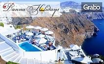 Великден на остров Санторини! 4 нощувки със закуски, плюс транспорт и посещение на Атина