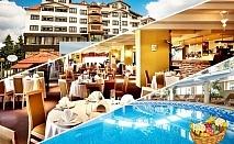 Великден в Пампорово! 2+ нощувки на човек на база All inclusive + празничен обяд + басейн и сауна в хотел Снежанка