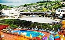 Великден в парк хотел Стратеш, Ловеч! 2 или 3 нощувки със закуски и вечери на ТОП ЦЕНИ