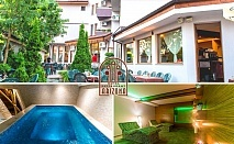 Великден в Павел баня! 3 нощувки на човек със закуски и вечери, едната празнична + релакс зона от хотел-ресторант Аризона