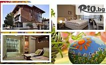 Великден в Перущица! 1, 2 или 3 нощувки за двама + празничен Великденски обяд на 12 Април + СПА от 114лв, от СПА къщи Анита и Станита