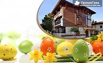 Великден в Перущица, Спа къщи Анита и Санита.2 нощувки, обяд, спа зона за двама + бонус (50% отстъпка на масажи)
