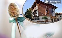Великден в Перущица, Спа къщи Анита и Станита. Нощувка, обяд, спа зона за двама + бонус (50% отстъпка на масажи)