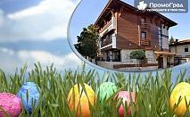 Великден в Перущица, Спа къщи Анита и Станита. 3 нощувки, обяд, вечеря, спа зона за двама + бонус (отстъпка при масажи)
