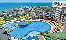 Великден в Равда! 2 или 3 нощувки, закуски, Празничен обяд и вечери /едната празнична с фолклорна програма и DJ/ + басейн и СПА, от Хотел Emerald Beach Resort andamp; Spa 5*