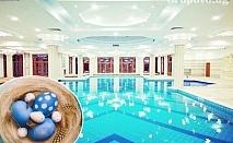 Великден в Равда! 2 или 3 нощувки със закуски и вечери ( едната празнична), Великденски обяд + басейн и СПА пакет в хотел Emerald Beach Resort & Spa