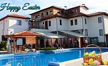 Великден в Родопите! Две или три нощувки със закуски и празничен обяд + басейн, джакузи, сауна и парна баня в Комплекс Флора, с.Паталеница!