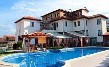 Великден в Родопите! 2 или 3 нощувки за до 16 човека + релакс зона от Комплекс Флора, с. Паталеница