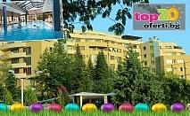 Великден в Сандански - 3 или 4 нощувки със закуски + МИНЕРАЛЕН Басейн и Сауна парк в Апарт хотел Медите, Сандански, от 172.50 лв. на човек
