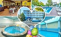 Великден в Сапарева Баня! 3 нощувки на човек със закуски и вечери, едната празнична + два басейна с МИНЕРАЛНА вода от Германея