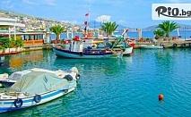 Великден в Саранда, Албания! 3 нощувки, закуски и вечери в Hotel Vola 3* + БОНУС: посещение на Йоанина, възможност за екскурзия до о. Корфу и автобусен транспорт, от Делта Турс