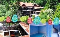 Великден в Шипково до Троян. 3 нощувки на човек със закуска, обеди и вечери + басейн в Семеен хотел Илинден