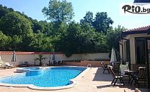 Великден в Шипковски минерални бани! 4 нощувки със закуски и вечери + Празничен обяд + СПА център, външен басейн и джакузи с минерална вода, от СПА хотел Шипково