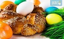 Великден в Сокобаня, Сърбия, с Джуанна Травел! 3 нощувки в частни вили, със закуски, обяди и вечери в ресторант Palma, възможност за транспорт