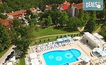 Великден в SPA Hotel Radan 3* в Пролом баня, Сърбия! 3 нощувки със закуски, обяди и вечери, транспорт, ползване на СПА, посещение на Ниш и Дяволския град