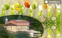 Великден в Стара Планина, х-л Балани. 2 нощувки, 2 закуски, 2 вечери (едната празнична) за 2-ма за 178 лв.