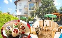 Великден в Тетевен! 3 нощувки на човек със закуски и вечери + празничен обяд от хотел ВИТ