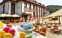 Великден в Тетевен! 3 или 4 нощувки на човек със закуски и вечери + сауна в хотел Тетевен