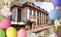 Великден в Тетевен! 3 нощувки със закуски и вечери за ДВАМА + сауна в хотел Тетевен