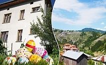 Великден в Триград! Наем на самостоятелна къща за до 10 човека в Еко къща Кристал