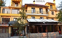 Великден до Троян! 2 или 3 нощувки на човек със закуски + празнична вечеря от семеен хотел Сима, местност Беклемето