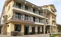 Великден в Троянския Балкан! 3 нощувки със закуски + празнична вечеря в хотел Виа Траяна, Беклемето