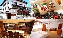 Великден в Трявна! 3 нощувки на човек със закуски + 2 вечери, едната празнична в хотел Извора