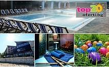 Великден във Велинград! 4 Нощувки със закуски, обяди и вечери + Минерален басейн + СПА Пакет + Празничен обяд в СПА Хотел Селект, Велинград, за 250 лв.