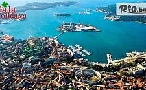 Великден в Загреб, Сплит и Сараево! 3 нощувки със закуски и 1 вечеря + автобусен транспорт и възможност за посещение на Плитвичките езера и Мостар, от Gala holidays