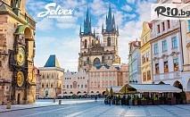 Великден в Златна Прага! 4 нощувки със закуски в Хотел Royal Prague + самолетен билет, летищни такси и възможност за посещение на Карлови Вари и Дрезден, от Солвекс